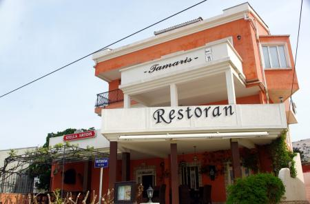 Hotel and Restaurant Tamaris